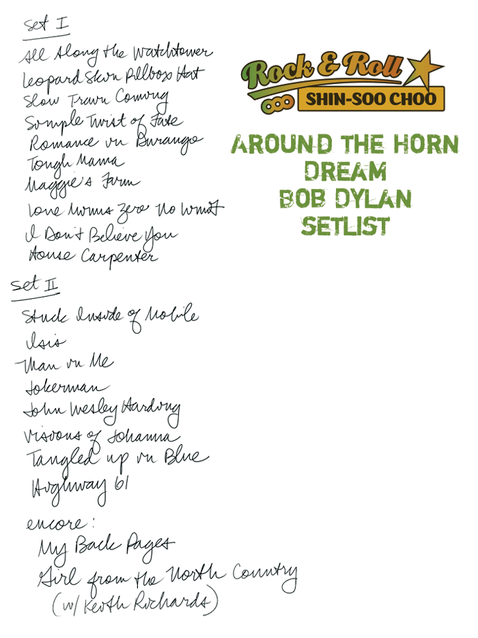 Around the Horn Dream Bob Dylan Setlist